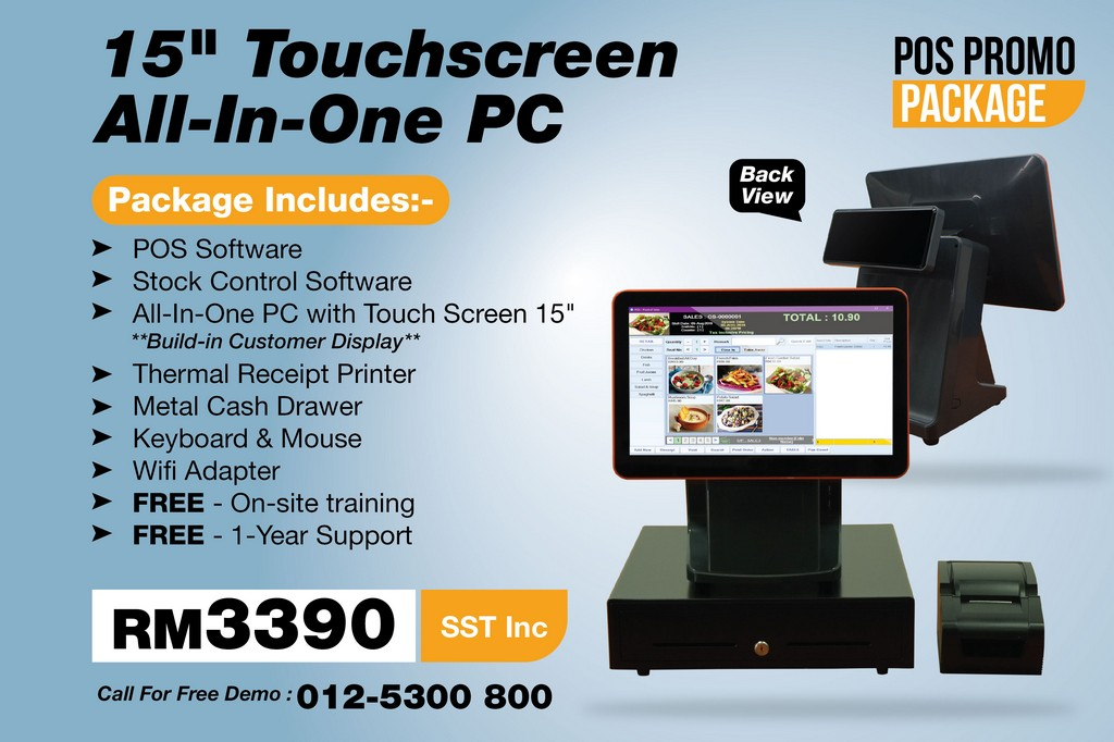 P O S System (Point Of Sales) | Synergy Software Solutions